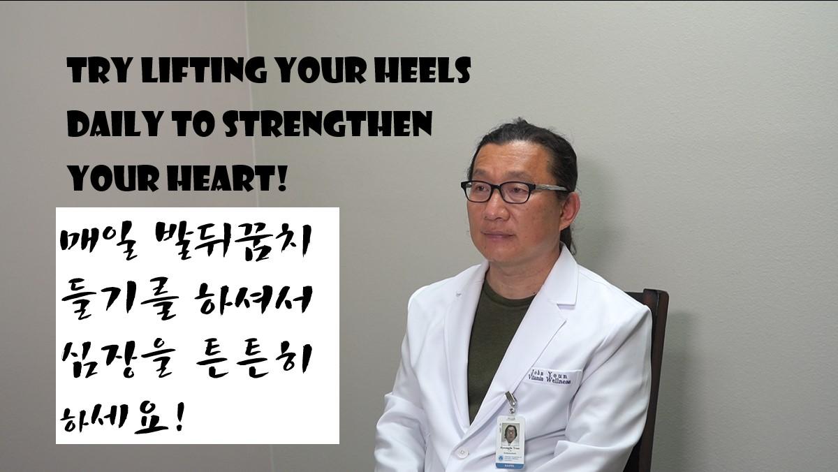 001_healthy heart.jpg